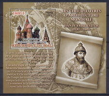 Mali-World Heritage - Architecture -  Tsar Ivan IV - Moscow, Russia
