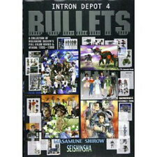"How to Draw Manga Book ""Intron Depot #4 Bullets""Japanese Anime encyclopedia 1995"