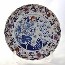 ANTIQUE COPELAND SPODE NEW STONE PRINTED PAINTED & GILDED PLATE 4089 C.1830/40'S