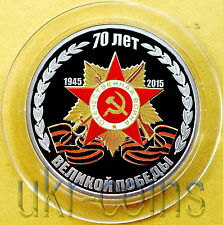 Sale! 2015 Transnistria Russia Silver Coin 1945 70 year Victory Wwii War Proof