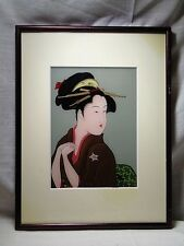 A Vintage Reverse Painted Classic Japanese Geisha Girl Painting On Glass