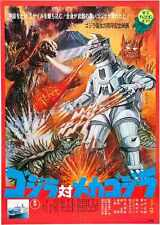 Godzilla Vs Mechagodzilla Poster 05 Metal Sign A4 12x8 Aluminium