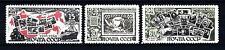URSS - RUSSIA - 1945 - 25° anniversario del francobollo sovietico