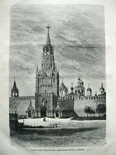 old print engraving RUSSIA PORTA PIAZZA ROSSA MOSCOW MOSCA MOCKBA 1877
