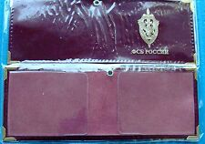 Russian Federation secret police FSB ID cover Imperial eagle KGB sword shield