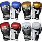 Top King Muay Thai Boxing Gloves Air Super Star Leather : 8 10 12 14 16OZ
