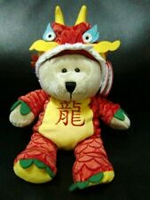 2012 Starbucks Bearista Bear CHINESE NEW YEAR OF THE DRAGON NEW with tag retired
