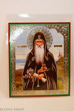 St. Agapito in the Caves of Kiev Laminated Icon 10x12cm АГАПИТ ПЕЧЕРСКИЙ