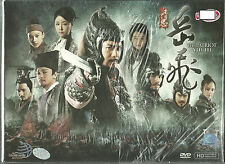 THE PATRIOT OF YUE FEI - COMPLETE CHINESE TV SERIES DVD BOX SET ( 1-69 EPS)