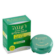 UP TO 7 DAYS HLAVIN HLAVILIN ( LAVILIN ) RAANANA FOOT FEET DEODORANT CREAM