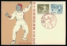 JAPAN MK 1959 SPORT FECHTEN FENCING MAXIMUMKARTE CARTE MAXIMUM CARD MC CM bd03