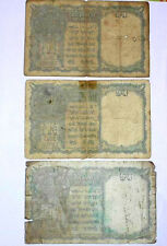 3x BRITISH INDIA BANK NOTES 1 ONE RUPEE 1940 BANK NOTE KING GEORGE