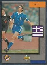 UPPER DECK WORLD CUP USA 1994- #314-GREECE