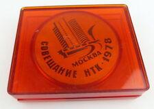 Medaille: Moskauer Treffen STC 1978 aus russisch ,Orden985