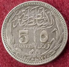 Egypt 5 Piastres 1917 (C2210)