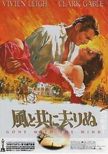 Gone With the Wind - Original Japanese Chirashi Mini Poster