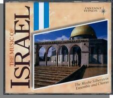 The Music of Israel (1991) - Moshe Silberstein Ensemble - New 18 Song CD!