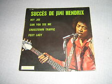 THE FREMONT'S GROUP EP FRANCE JIMI HENDRIX