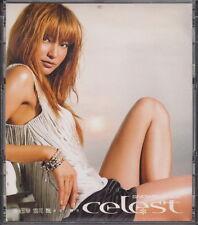 Celest Chong / Zhang Yu Hua 张玉华:《雪花飘 - 新歌+精选》2004 CD + VCD (内附写真书+歌词)