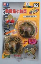 Tomy Auldey Pokemon Figures #52 HITMONCHAN & HITMONLEE Evolution 2 Pack 1998