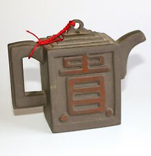 VINTAGE CHINESE YIXING ZISHA PURPLE CLAY TEAPOT HAND MADE CHINESE LETTERING MARK