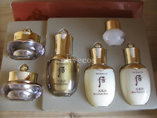 [The Whoo] Hwa Hyun 6 Items Kit - Trial Sample Set (NEW) Sulwhasoo LG Hwahyun