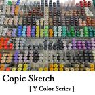 NEW Too Copic Sketch Marker Pen [ Y Color Series ] Free S/H Japan Yellow drawing