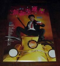 "Stephen Chow Sing-Chi ""When Fortune Smiles"" Sandra Ng HK 1990 Original POSTER"
