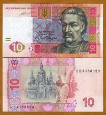 Ukraine, 10 Hryven, 2015, P-119-New, UNC