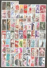FN79d - FRANCIA - Lotto francobolli nuovi 1970/1979 - (**)