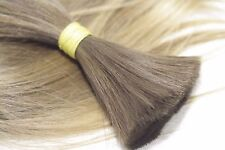 """Russian slavic hair (not colored) Extensions 19"""" (48 cm), 89 grams (3.14 oz)"""