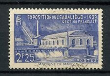 France 1939 SG#644 Water Exhibition Used #A19186