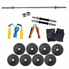 FITFLY Home Gym Set 16Kg Weight+3Ft Plain Rod+Gloves+Skipping+Dumbbells