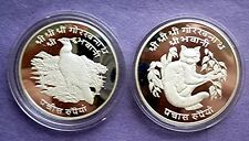 1974 NEPAL - OFFICIAL PROOF SILVER SET - CONSERVATION - PHEASANT & RED PANDA