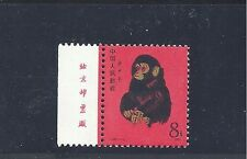 China 1982 T46 monkey MNH