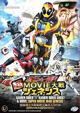 DVD Japan Kamen Rider x Ghost & Drive: Super Movie War Genesis English Subtitle