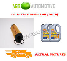 DIESEL OIL FILTER + LL 5W30 ENGINE OIL FOR AUDI A8 QUATTRO 4.0 275BHP 2003-05