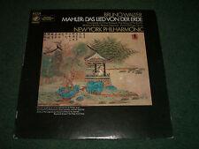 Mahler Das Lied Von Der Erde Bruno Walter~VG++ Vinyl w/Insert~FAST SHIPPING!!!