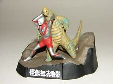 Ultraman vs Red King Figure from Ultraman Diorama Set! Godzilla Gamera