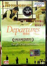 Departures (2008 film) ~ DVD ~ English Subtitle ~ Bonus Special Feature ~