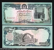 AFGHANISTAN 10000 AFGHANI P63b 1993 *COIN on NOTE* UNC CURRENCY MONEY 10 BILLS