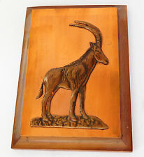 """Vintage African copper ware picture sable antelope wild game animal 7x5"""" plaque"""