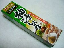 House Yuzu pepper Paste in tube. Japanese Food. From Japan !!