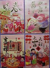 "Chinese Red Envelopes Ship from San Francisco-""Family Gathering""-(Pack of 8)-#50"