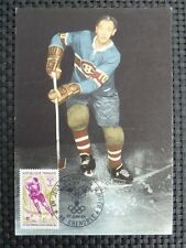 FRANCE MK 1968 OLYMPIA OLYMPICS ICE HOKEY MAXIMUMKARTE MAXIMUM CARD MC CM c1726