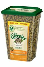 Feline Dental Treat Oven Roasted Chicken for Cats by Greenies Feline NEW 12-oz.