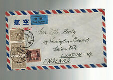 1947 Shanghai Ghetto China Airmail Cover to England Arnold Reiss Ella Healy