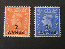 MUSCAT & OMAN, SCOTT # 19/20(2),1948 STAMPS OF GB OVERPRINTED KGV1 ISSUE MNG