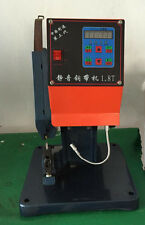T Wire and Components Lead Splicing Machine/Crimping Riveting Machine LM-1.8