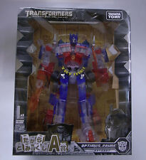 MISB Transformers Optimus Prime TAKARA TOMY LUCKY DRAW revenge of the fallen toy